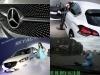 Акции в автосалонах